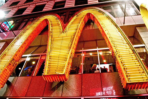 Revue de parcours clients innovants : l'application McDonald's